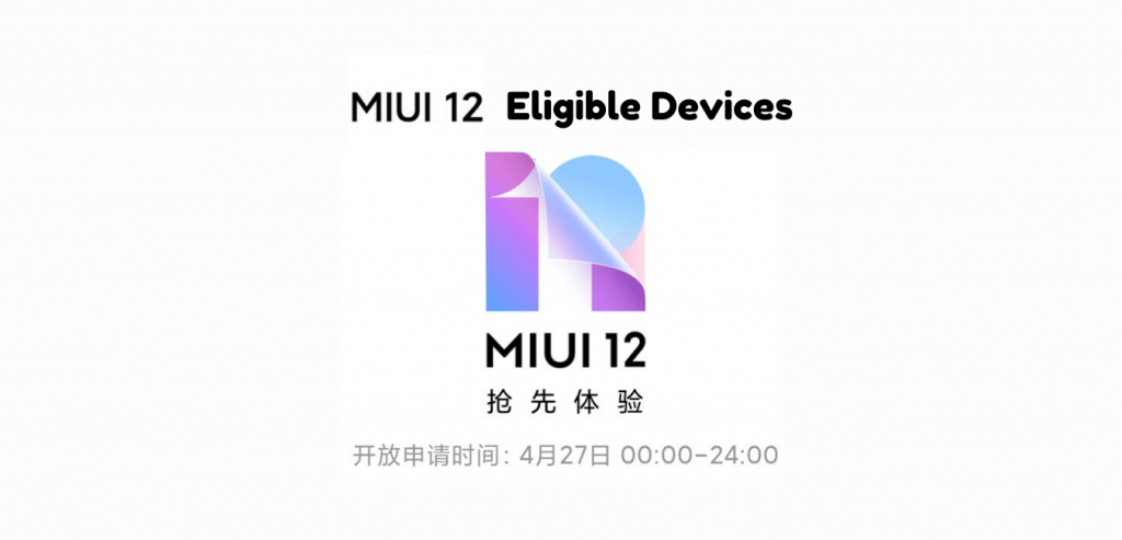 miui 12 supported devices