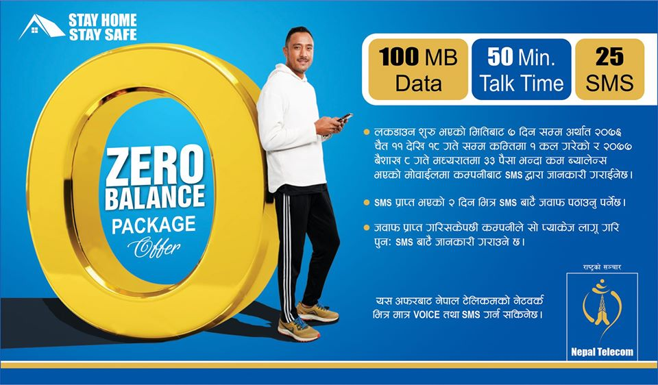 ntc zero balance package