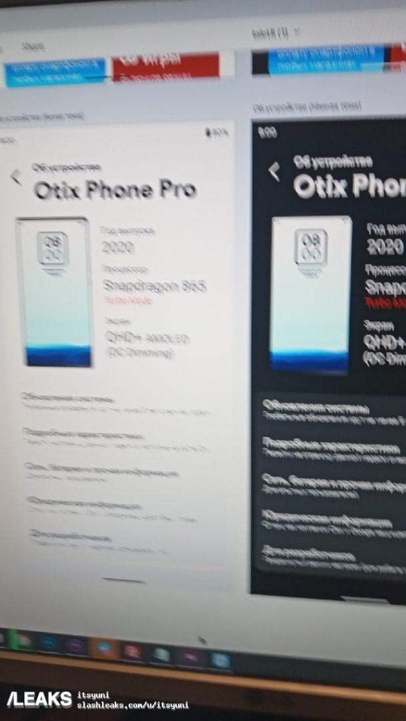 xiaomi otix phone pro