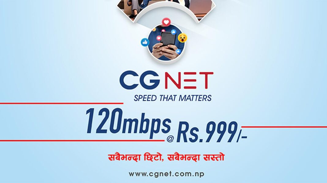 cg net internet service
